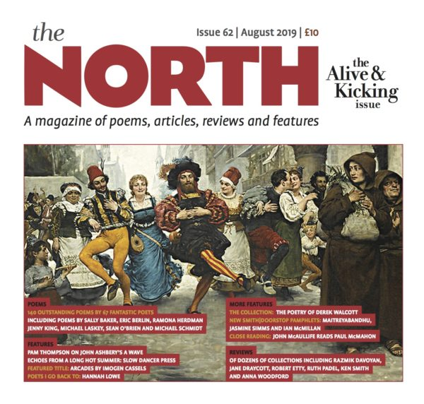 The North Issue 62